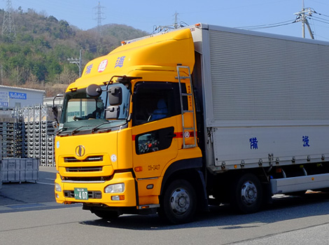 貨物自動車運送事業