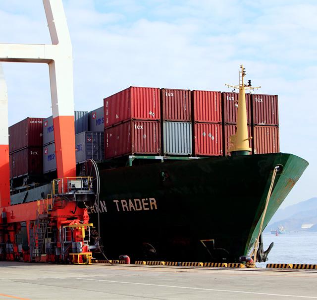国際海上コンテナ輸送業務